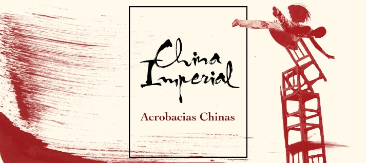 https://www.espectalium.com/wp-content/uploads/2005/06/acrobacias_chinas.jpg
