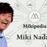 Mikipedia con Miki Nadal